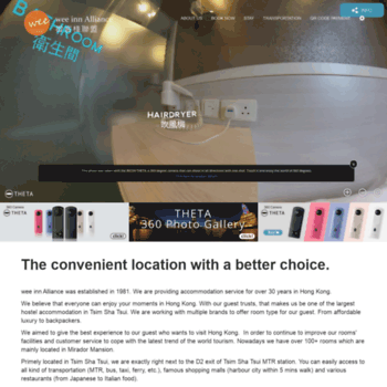 Usahotel.com.hk thumbnail