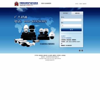 Usercenter.21csp.com.cn thumbnail