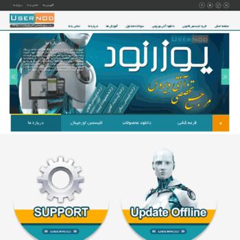 Usernod.ir thumbnail