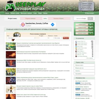 Веб сайт userplay.info