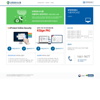Usersecurity.co.kr thumbnail