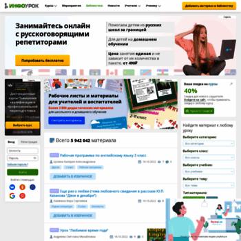 Uslide.ru thumbnail