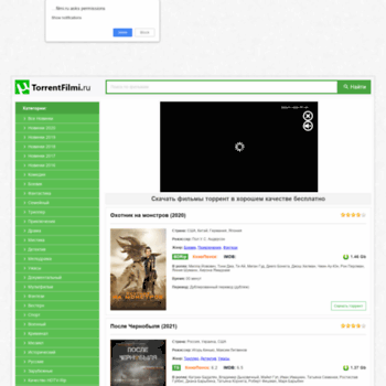 Utorrentfilmi.ru thumbnail