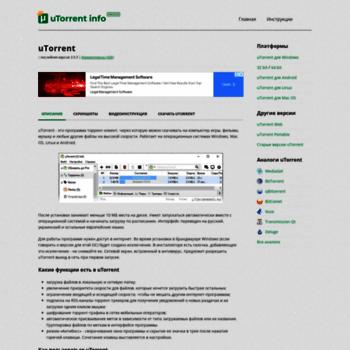 Utorrentinfo.ru thumbnail