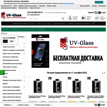 Uv-glass.ru thumbnail