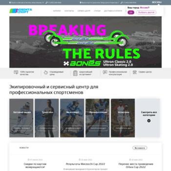 Uventasport.ru thumbnail