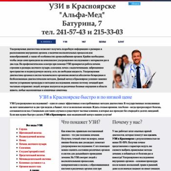Uzi-diagnoz.ru thumbnail