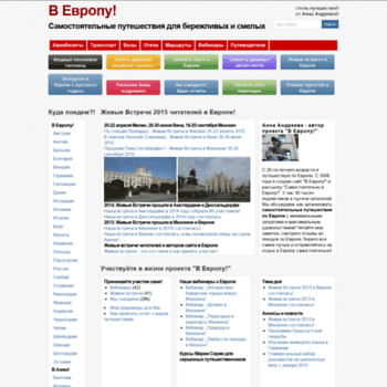 V-evropu.info thumbnail