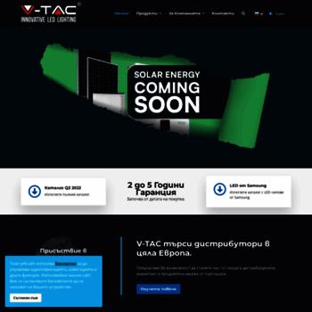 V-tac.bg thumbnail