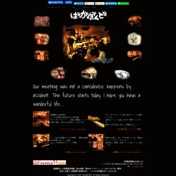 Vagabond.jp thumbnail