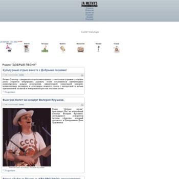 Valet.ru thumbnail