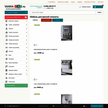 Vanna-art.ru thumbnail