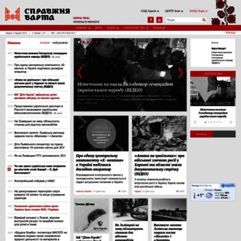 Varta.com.ua thumbnail