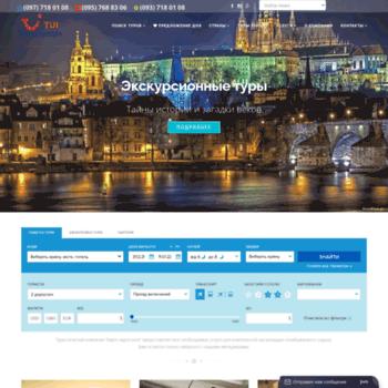 Vartotur.com.ua thumbnail