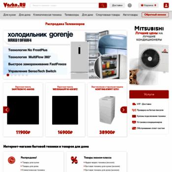 Веб сайт vasko.ru