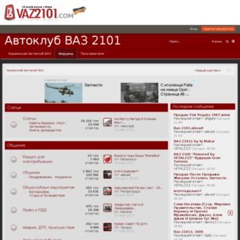 Vaz2101.org thumbnail
