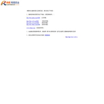 Vc52.cn thumbnail