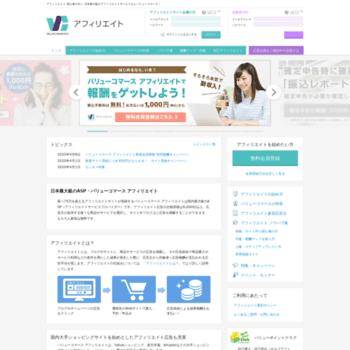 Vci.jp thumbnail