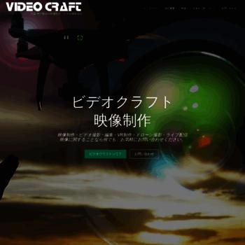 Vcr.co.jp thumbnail
