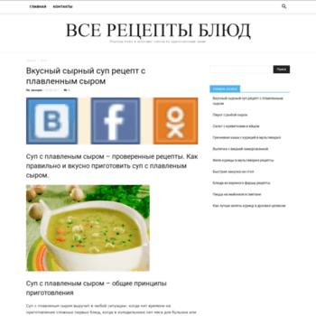 Vcusnyshka.ru thumbnail