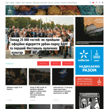 Vdng.ua thumbnail