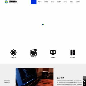 Vector-china.cn thumbnail