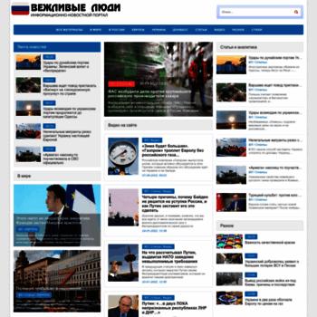 Веб сайт vegchel.ru
