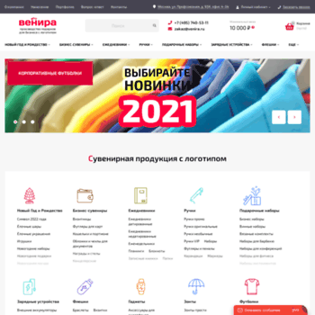 Venira.ru thumbnail