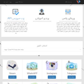 Verifyplus.net thumbnail