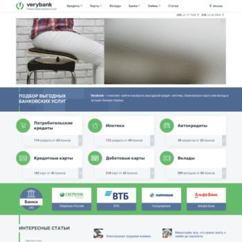 Verybank.ru thumbnail