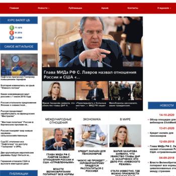 Ves-rf.ru thumbnail