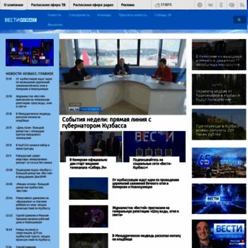 Веб сайт vesti42.ru