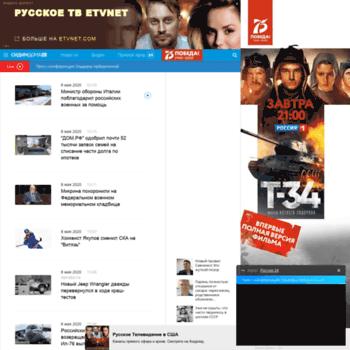 Vestifinance.ru thumbnail