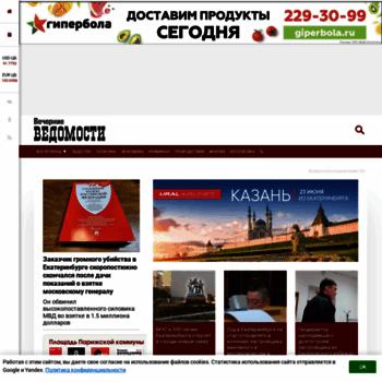 Веб сайт veved.ru