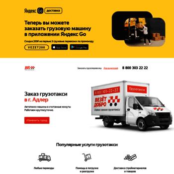 Vezetdobro.ru thumbnail