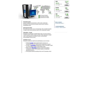 Веб сайт viahost.ru