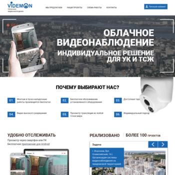 Videmon.ru thumbnail