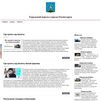Video-pro-koshak.ru thumbnail