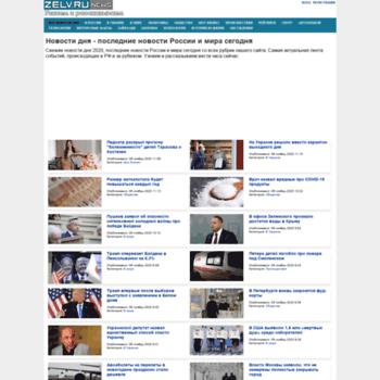Videosmotr.ru thumbnail