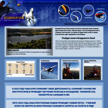 Vidsverhu.ru thumbnail