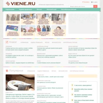 Viene.ru thumbnail