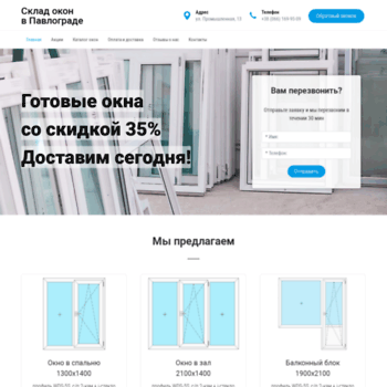 Vikna-dveri.dp.ua thumbnail
