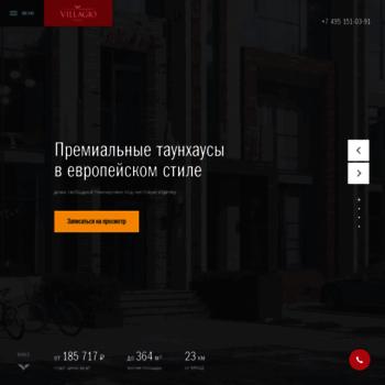 Villagio-city.ru thumbnail
