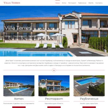 Villaterres.bg thumbnail