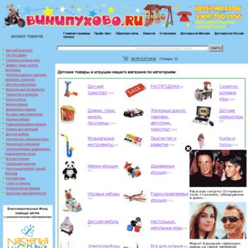Vinipuhovo.ru thumbnail