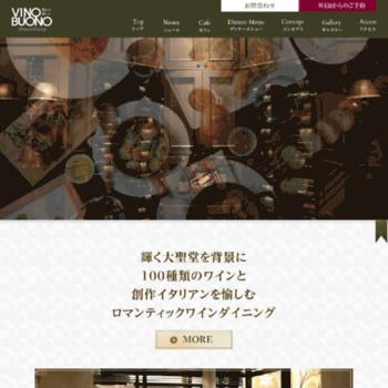 Vino-buono.jp thumbnail