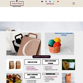 Веб сайт viola-pack.com