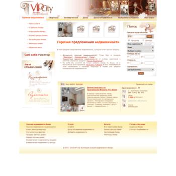 Vipcity.com.ua thumbnail