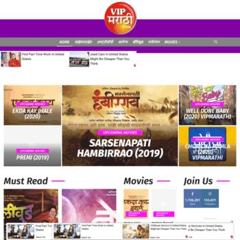 vipmarathi com at WI  VipMarathi com - Download Free Marathi