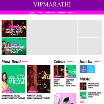vipmarathi in at Website Informer  Visit Vipmarathi